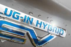 Plug-in-hybrid-logo